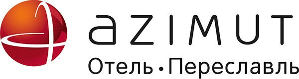 Azimut hotel Переславль