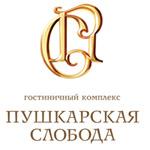 Пушкарская слобода